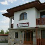 Балнеология, рехабилитация и отдих в гр. Баня – Бакалов 2002