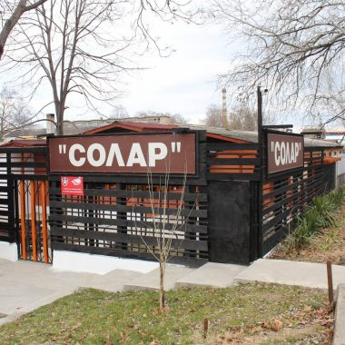 Къща за гости в Пловдив | Къща за гости Солар